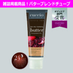 BUTTERPOME
