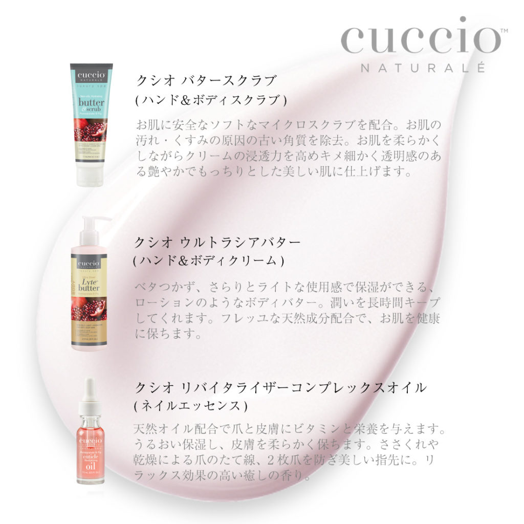 ouchi_pome